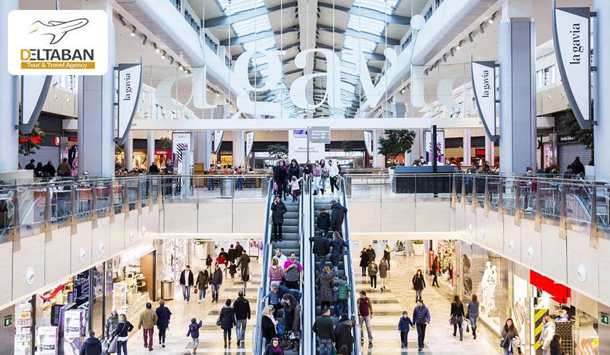 مرکز خرید لاگاویا از بهترین مراکز خرید مادرید