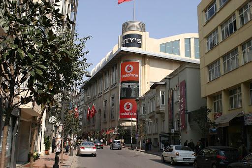 11- مرکز خرید سیتیز نیشان تاشی استانبول Citys Nisantasi