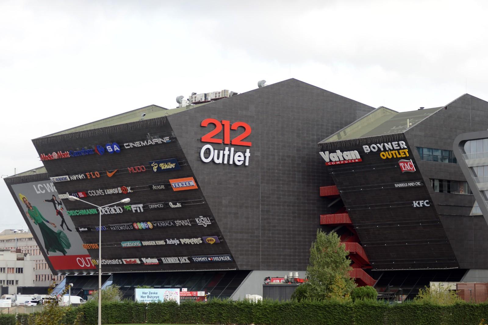 مرکز خرید ۲۱۲ استانبول