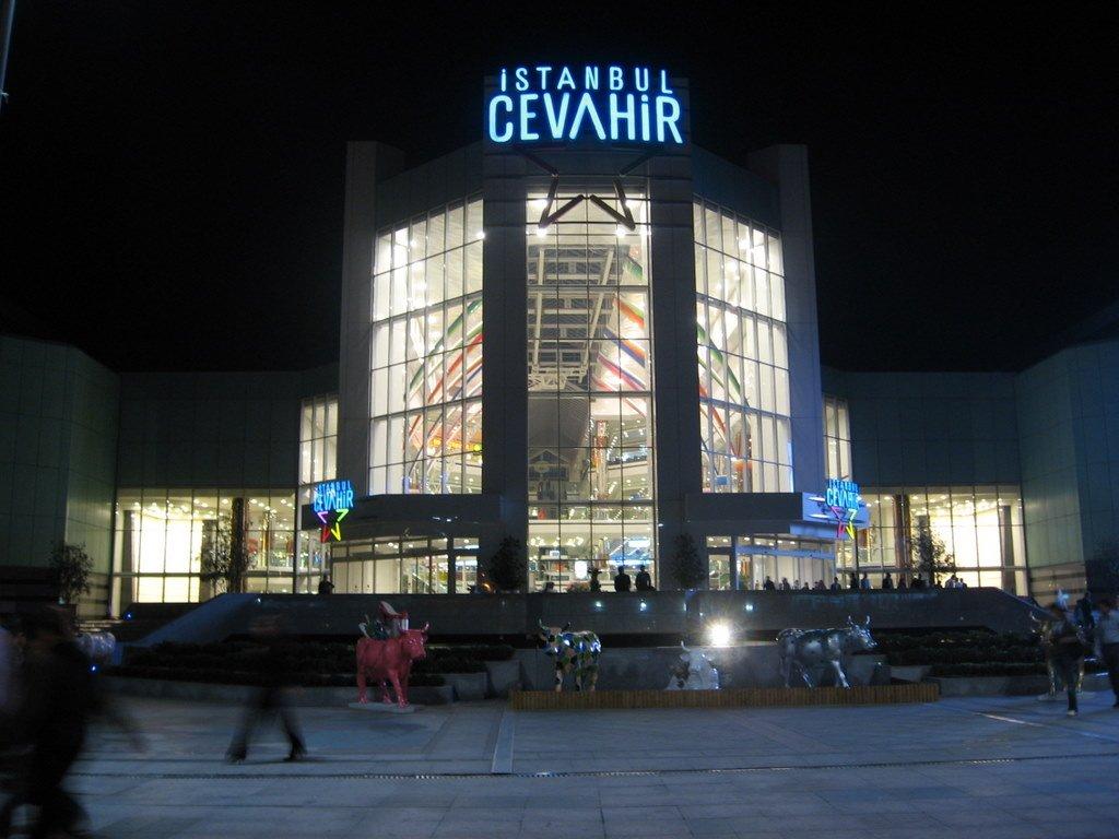 مرکز خرید جواهیر Istanbul Cevahir
