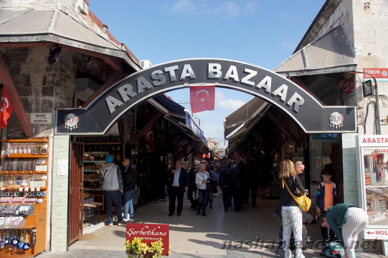 3- بازار آراستا Arasta Bazaar از بهترین مراکز خرید استانبول