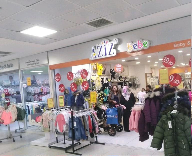 فروشگاه عزیز ب ب Aziz Bebe