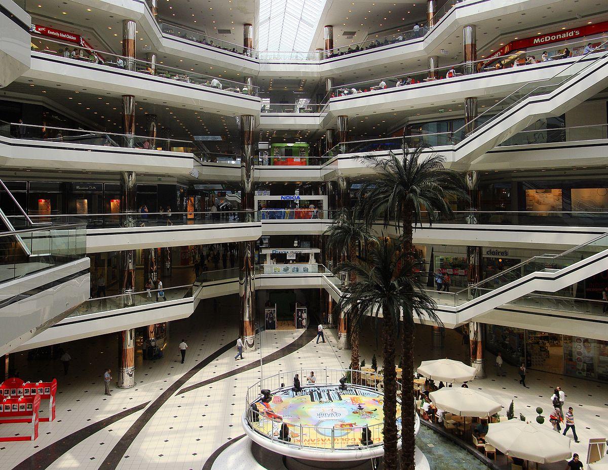 مرکز اوت لت فکس سیتی استانبول