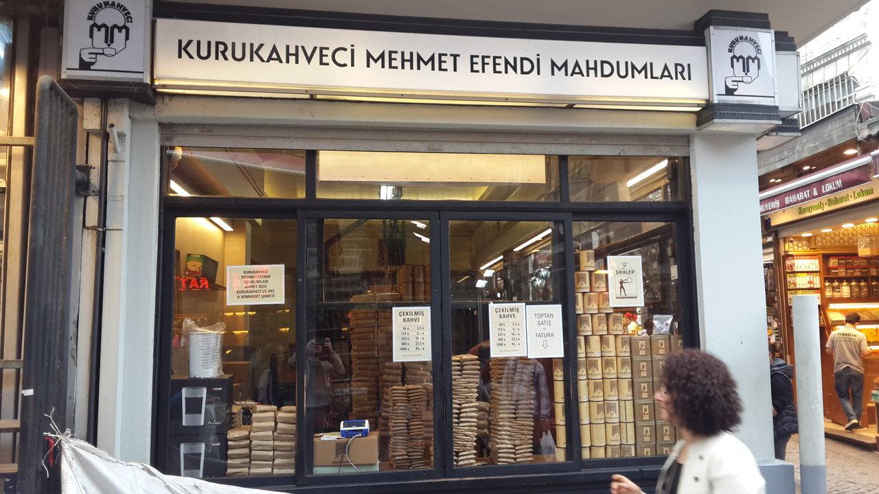 8- قهوه مهمت افندی Kurukahveci Mehmet Efendi