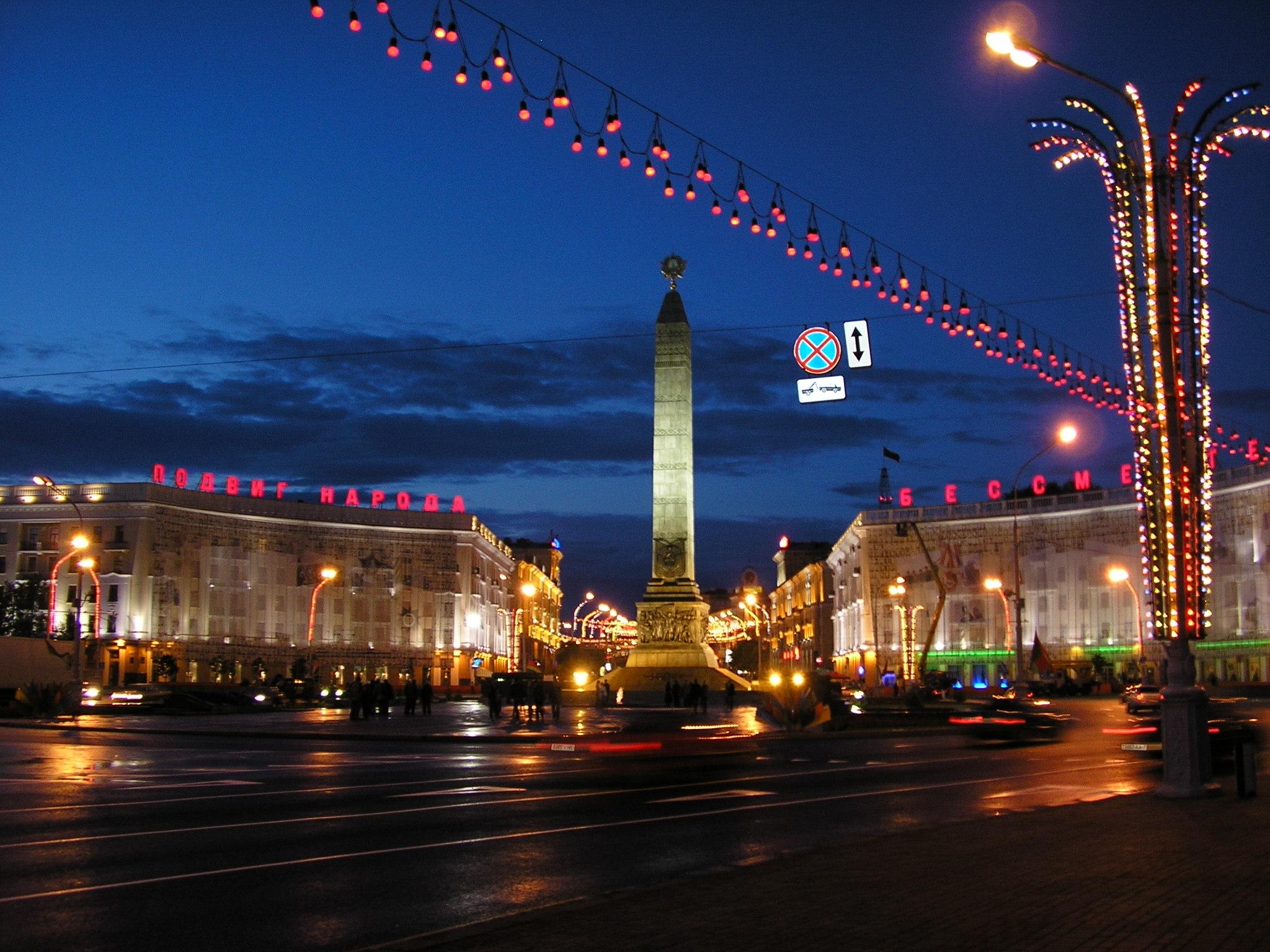 میدان استقلال مینسک، بزرگترین میدان قاره سبز